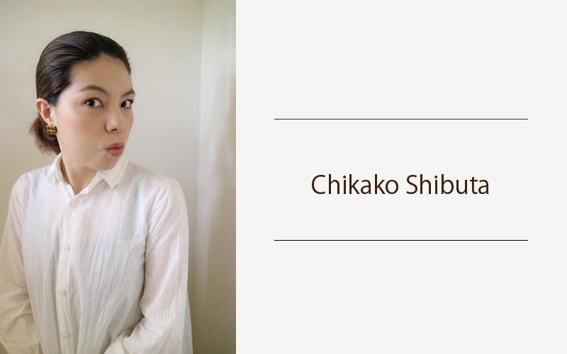 渋田 智香子